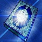 Rüyada Kuran tilaveti dinlemek