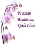 Ramazan bayramı görmek